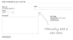 manual-add